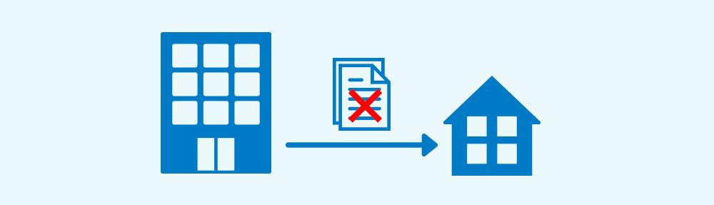 コピー禁止によるデータ流出の防止のイメージ